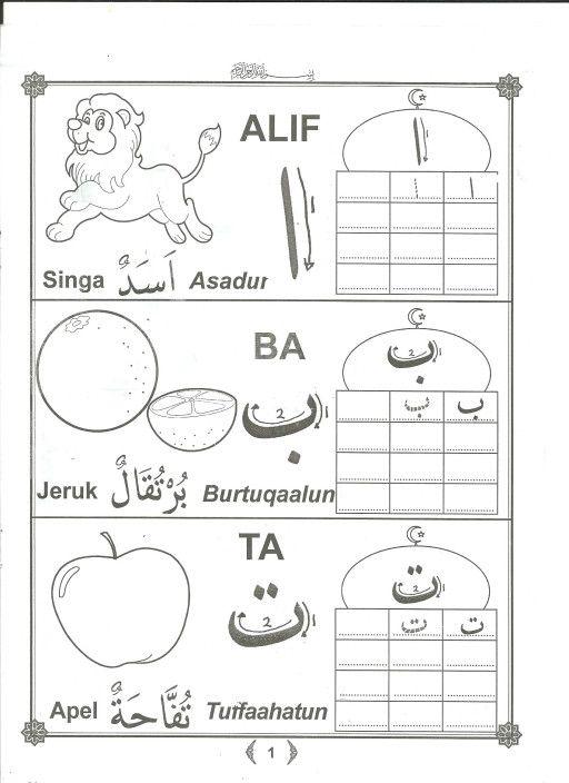 Mewarnai Dan Menulis Huruf Hijaiyah Dan Angka Arab Hijaiyyah