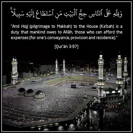 30+ Hajj and Umrah Mubarak Quotes & Wishes in English With Images  http://www.ultraupdates.com/2016/07/hajj-mubarak-quotes-greetings-wishes-in-english-with-images/  #Hajj #Umrah #Mubarak #Quotes #Wishes #English #Images #HajjMubarak