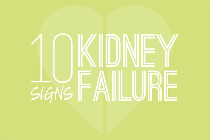 10 Signs of Kidney Failure | LoSoLife
