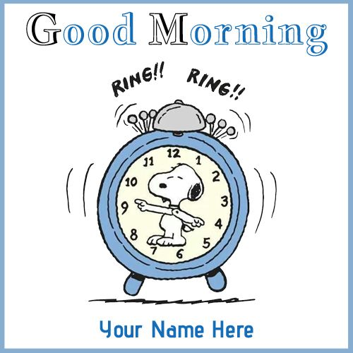 Good Morning Wake up Alarm Greeting With Your Name in 2020 ...