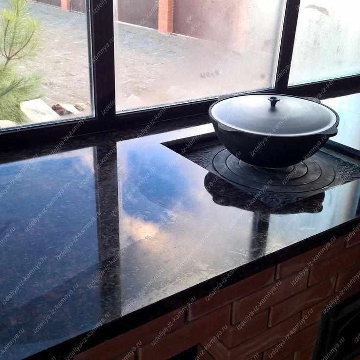 Камень - гранит Tan Brown (Индия) Объект - Подольский район