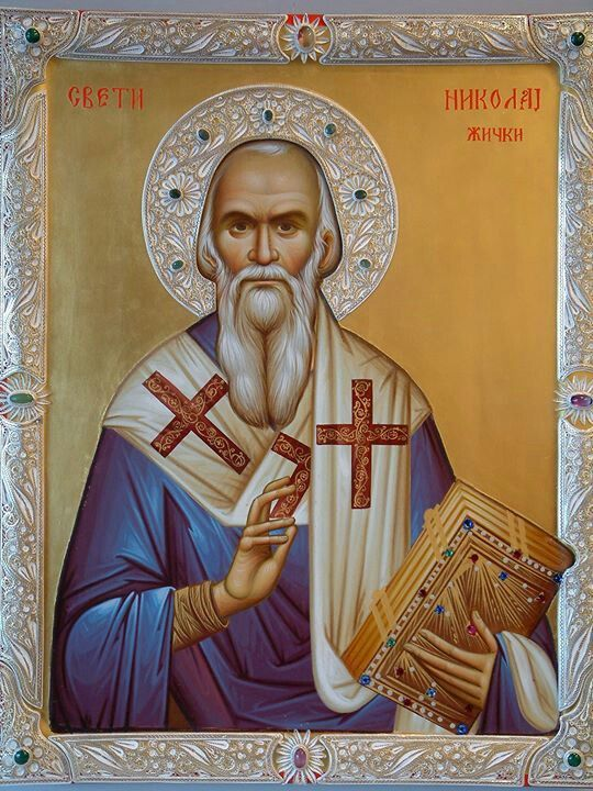 Saint Nikolai Velimirovich of Ohrid and Žiča or Nikolaj Velimirović