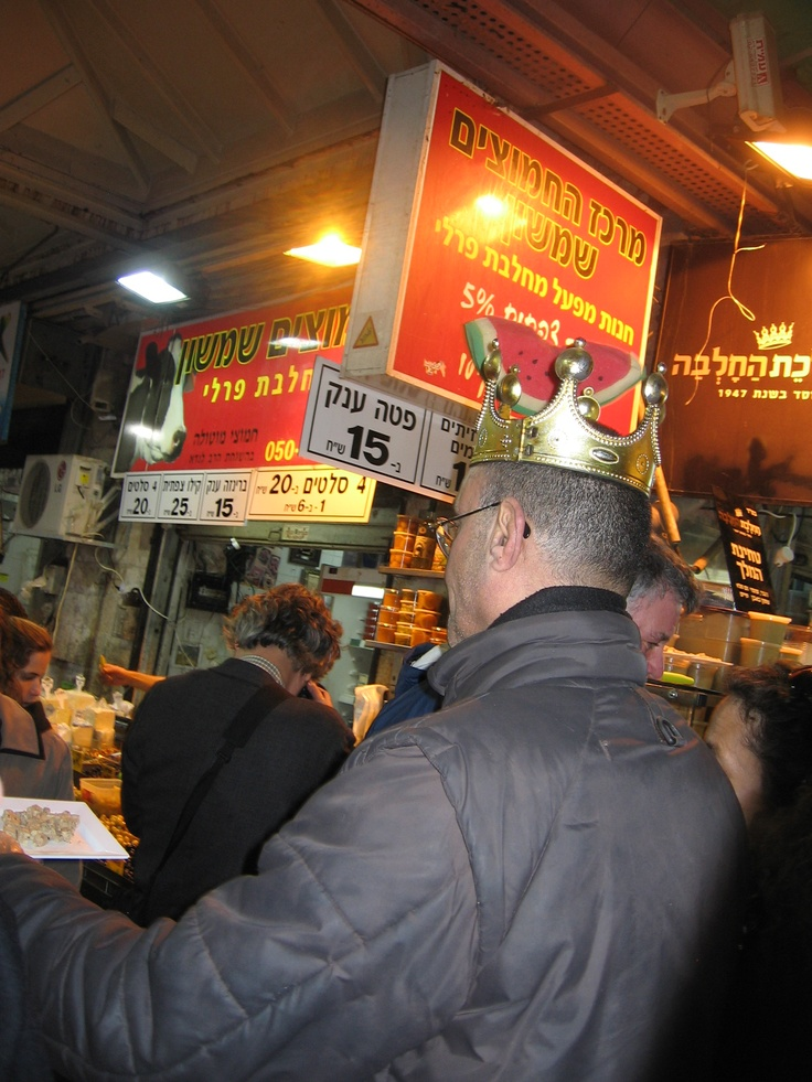 The Halva King has earned his crown: http://binyamin70.com/2011/09/07/the-halva-king-of-machane-yehuda/