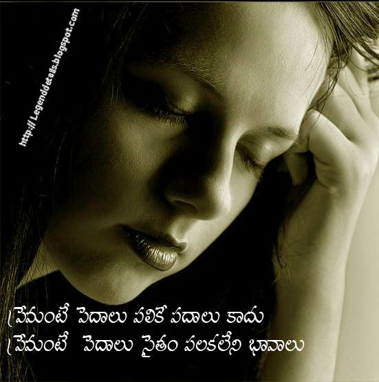 Love Messages for her in telugu Best Love Messages In Telugu Deep ...