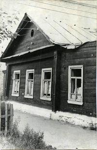 Дом Цыбышевых. Арзамасская общественная библиотека имени поэта Н.А.Некрасова.