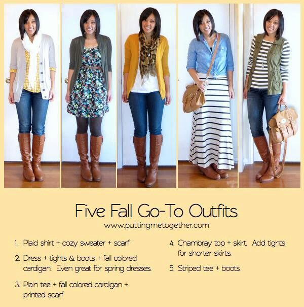 5 Fall Go-To Outfits - save money and recycle pieces for a new outfit