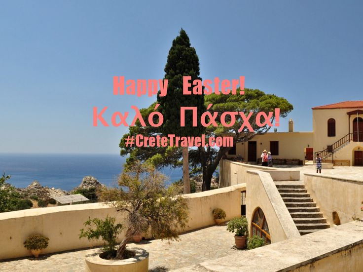 ... a very Happy Easter! Celebrate this #Easter with a heart filled with #Love and #Peace.  www.superbtravel.gr