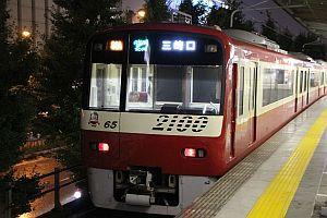 京急電鉄、12/5ダイヤ改正 - 必ず座れる「モーニング・ウィング号」を設定   マイナビニュース