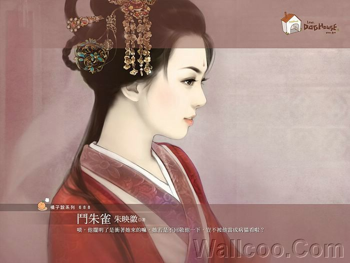 Paintings of Beautiful Chinese Girl in Tang Dynasty Costume  7