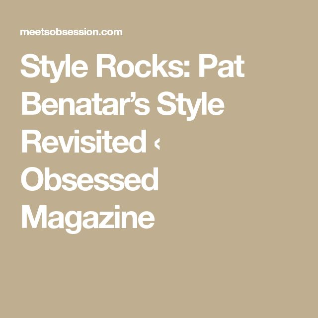 Style Rocks: Pat Benatar's Style Revisited ‹ Obsessed Magazine