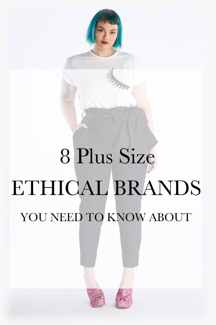 I get an email every now and then begging me to finally fulfill my promise to share the best plus size ethical and eco-friendly brands available