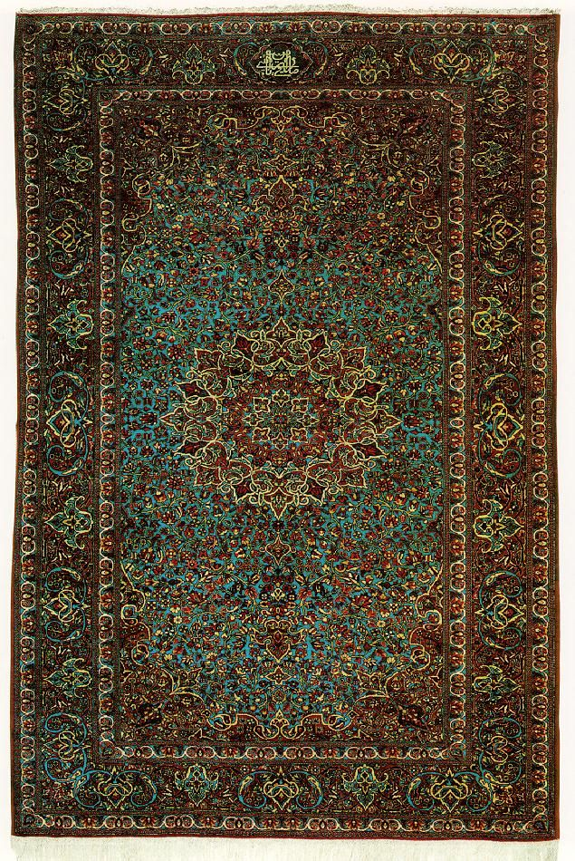 Tabriz shah abbassi medaillon 209x132
