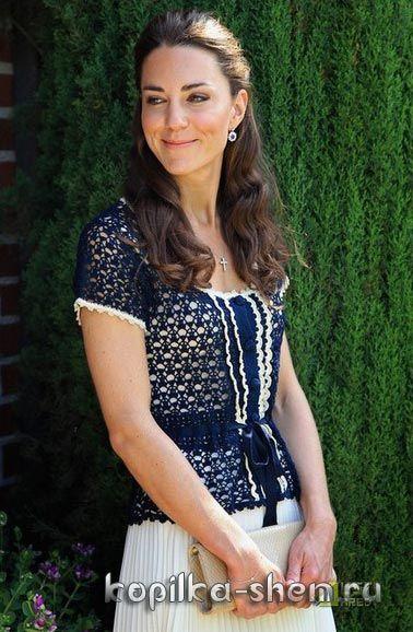 Блуза Кейт Миддлтон, связанная крючком. Схемы