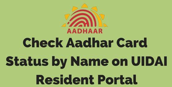 Find Out Aadhaar Card Status  #aadharcardstatus, #uidstatus, #checkaadharstatusonline