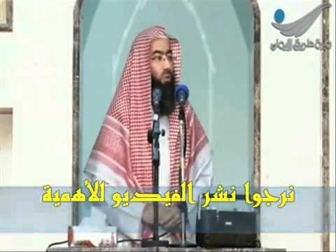 اخطر فديو لشيخ نبيل العوضي جديد