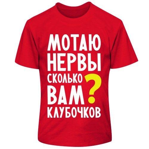 Хорошая надпись)))