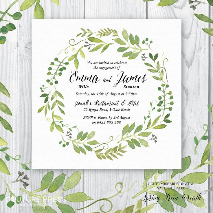 Printable Engagement Party Invitation, Engagement Party Invite, Engagement Dinner, DIY Printable, Watercolour Spring Green Wreath by CouturePress on Etsy https://www.etsy.com/listing/244366080/printable-engagement-party-invitation