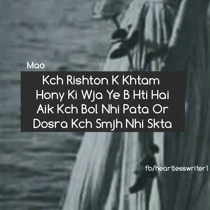 Pics Of Sad Quotations In Urdu On Friendship - Best Image ...