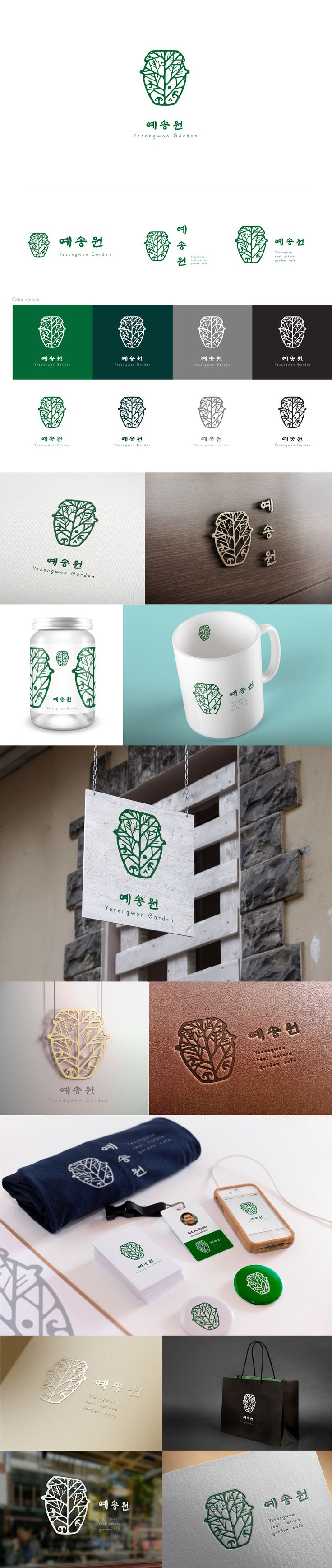 Pine, Mushroom, Pot - Garden Logo on Behance