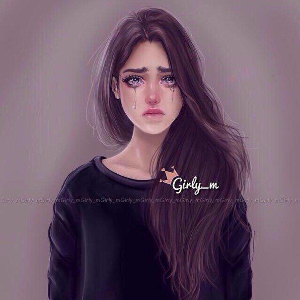 Un Hombre de verdad nunca hace llorar a Una mujer .