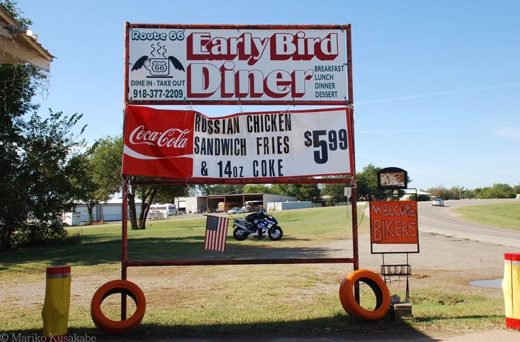 """ Early Bird Café "" in Davenport Oklahoma  "" Route 66 on My Mind "" Route 66 blog ; http://2441.blog54.fc2.com/ https://www.facebook.com/groups/529713950495809/ http://route66jp.info/ google +; https://plus.google.com/u/0/communiti…/102431227715057286352"