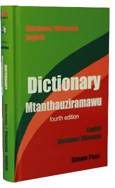 Online dictionary of English to Chichewa http://translate.chichewadictionary.org/