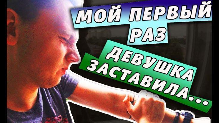 ТАТУ ДОМА ИЛИ В САЛОНЕ!? Больно ли? + КОНКУРС #тату #татуировка #больноли #tattoo #Санкт-Петербург #Петербург #ТатуировкавПитере #красиво #dvspace #татусалонспб #татуспб #татумастерспб #акциянатату #хочутатуировку #татуакцияспб #татухалява #скидкаспб #стильныетату #гдесделатьтату