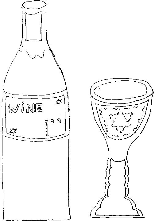 17 Best Images About שבת שלום On Pinterest Crafts Shabbat Coloring Pages