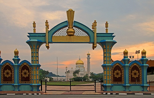 Splendid view. Bandar Seri Begawan, Brunei