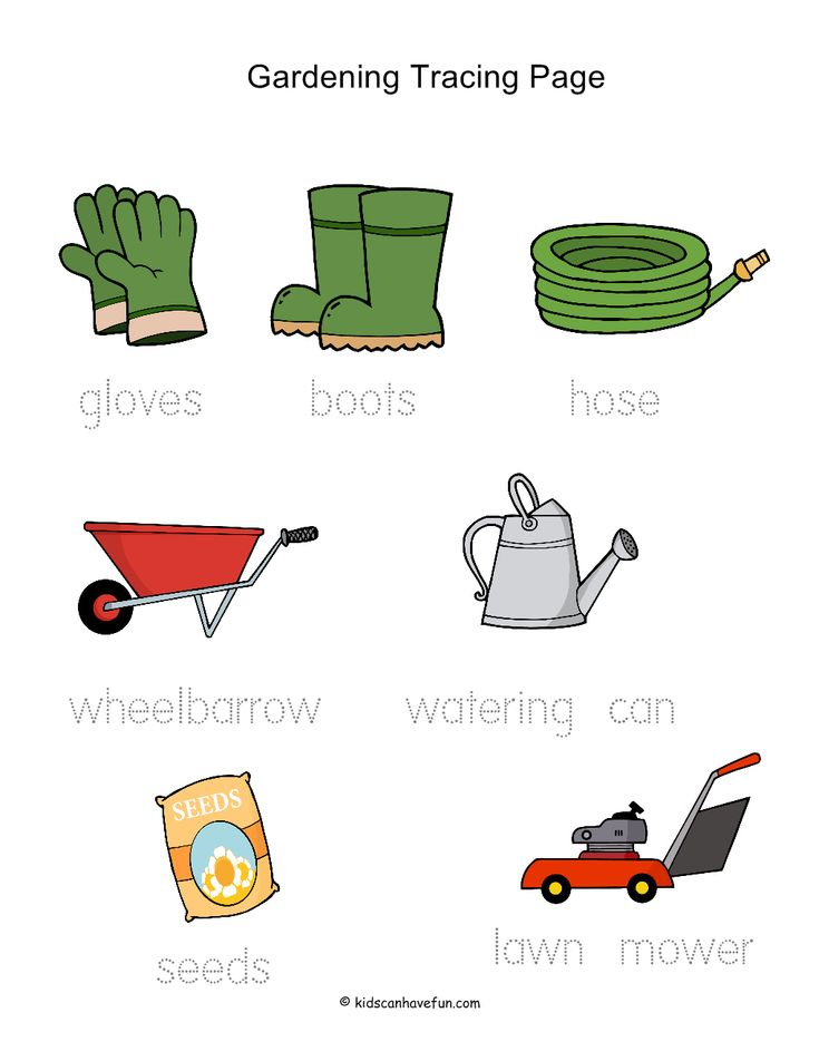 Gardening tracing worksheet summer activities for kids for Gardening tools list 94