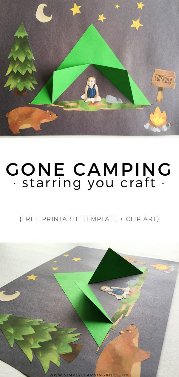 Gone Camping Craft - Can be personalized with a photo of your child!