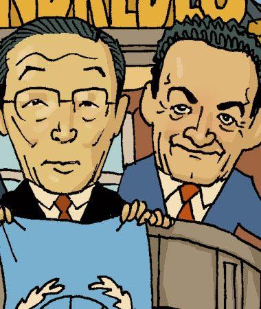 Ban Ki-Moon and Nicolas Sarkozy