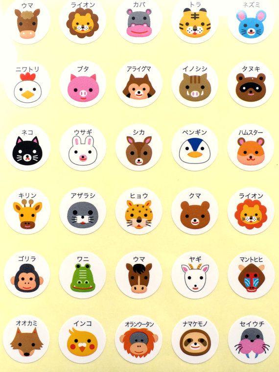 Japanese Stickers Names of Animals in Katakana S58 Large