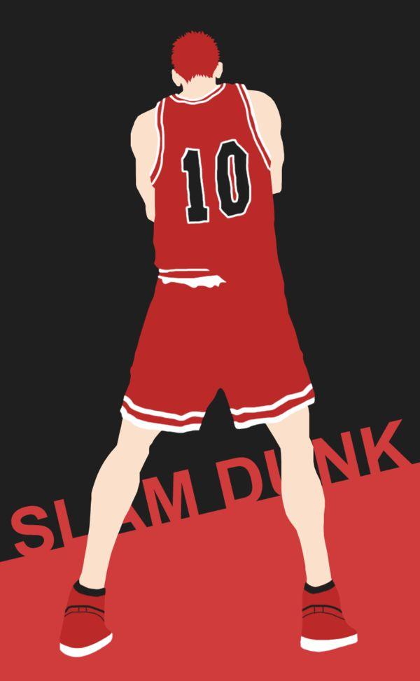 Hanamichi Slam Dunk