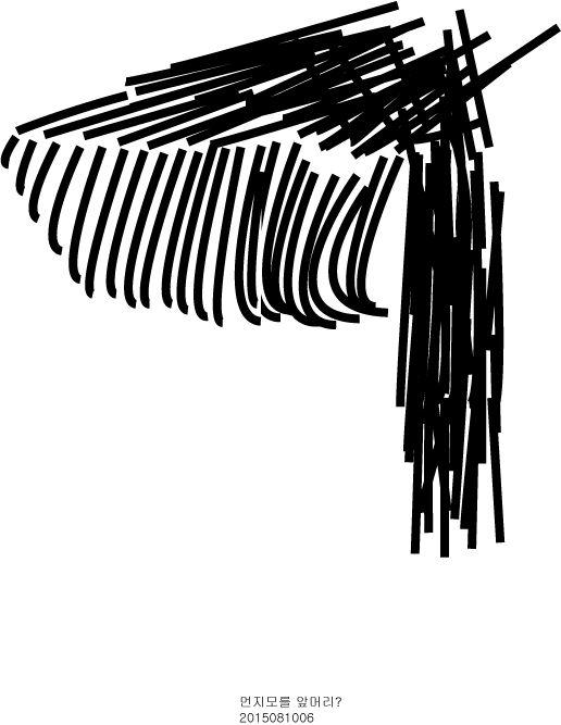 먼지모르겟지만  펜으로 그린 앞머리