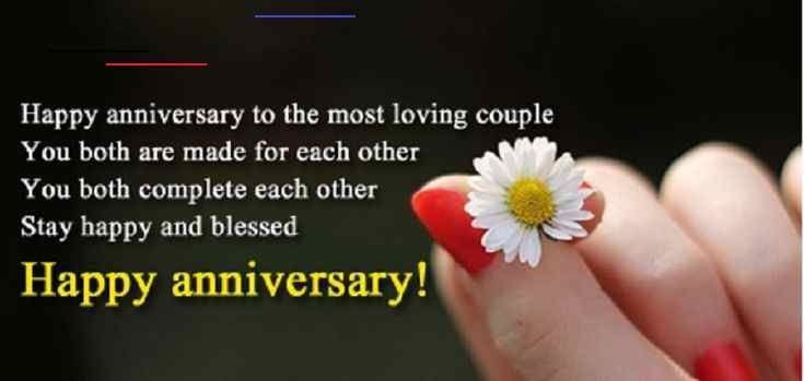 Happy Anniversary Jiju Didi Di Jiju Anniversary Quotes Sister In 2020 Marriage Anniversary Wishes Quotes Happy Wedding Anniversary Wishes Happy Marriage Anniversary
