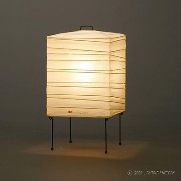 ISAMU NOGUCHI AKARI Floor Stand Lamp Light 1X W LED Bulb Made In