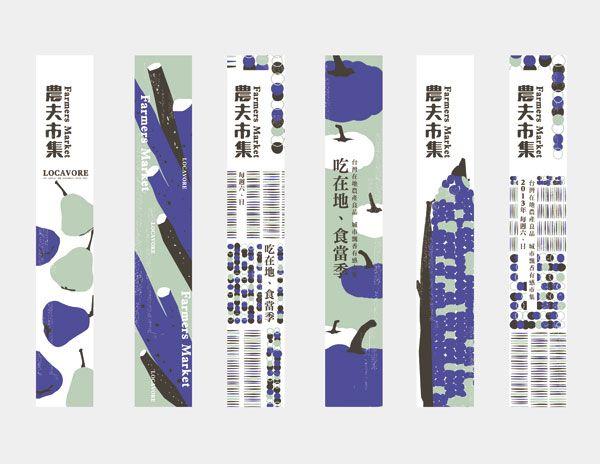 Zhong-Xing, Huang – Taipei, Taiwan