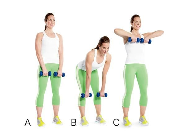 Metabolism-Boosting Workout For Over 40: Deadlift to Upright Row http://www.prevention.com/fitness/strength-training/metabolism-boosting-workout-over-40?s=2
