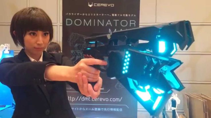PSYCHO-PASS 可動式ドミネーター -DOMINATOR MAXI-