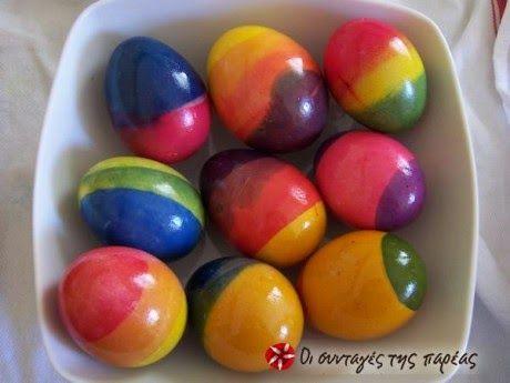Φτιάξτε πρωτότυπα πολύχρωμα πασχαλινά αβγά