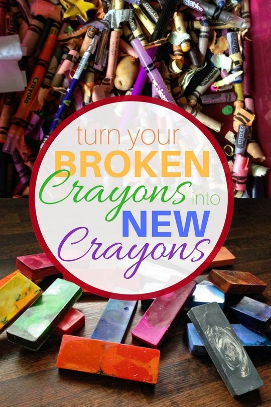 Don't throw those old crayon bits away! Melt the old pieces and make brand new crayon blocks. Save money AND teach your child the value of upcycling.