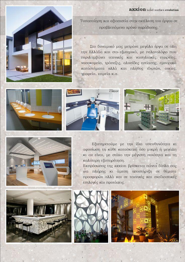 σελίδα_4