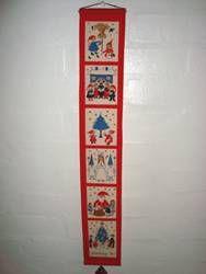 Retro Christmas danish textile bell pull designed by AASE and PREBEN JANGAARD - 1970es. Material is cotton. 9,5 x 59 cm. Signed.  #retro #danish #christmas #textile #1970 #dansk #jul #tekstil #klokkestreng #jangaard. SOLGT.