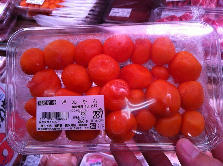 Óvulos de gallina, Supermercado Shanghái, China