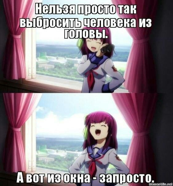 Аниме Приколы Ха - 77 - Wattpad