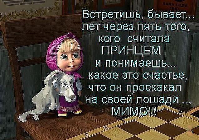 Точно о русских мужчинах !!! Вы что за собой не глядите, не любите себя ???