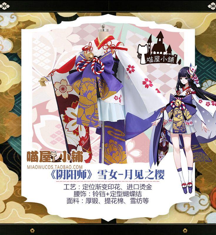 [House] meow Netease hand travel onmyouji Xuenv cos May God see Sakura cosplay kimono-style Women - Taobao global Station