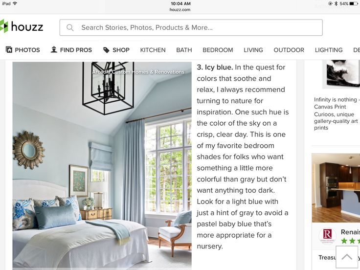 Icy blue paint colors to try:  Cloud Nine from Glidden or January Frost from Pratt & Lambert or Refined Blue from Kwal Paint