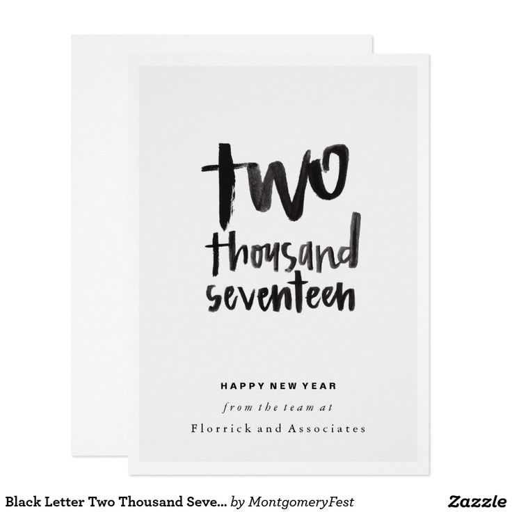 Black Letter Two Thousand Seventeen New Year Card, Fun Corporate Holiday Cards More
